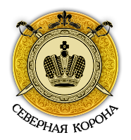 Nord-Crown «Cеверная Kорона» — Элитные ножи ручной работы
